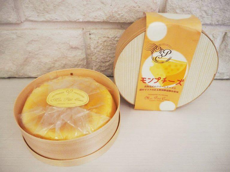 モンプチーズ